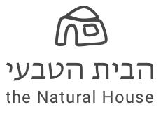 הבית הטבעי